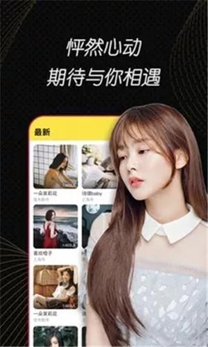 玉米传媒app