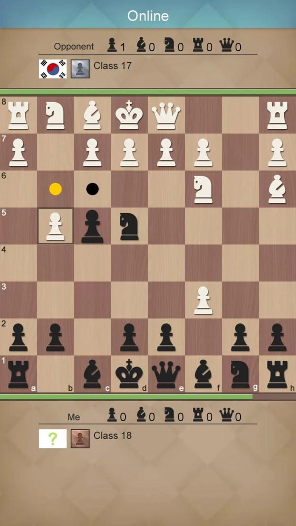 国际象棋世界大师截图0
