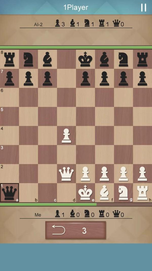 国际象棋世界大师截图3