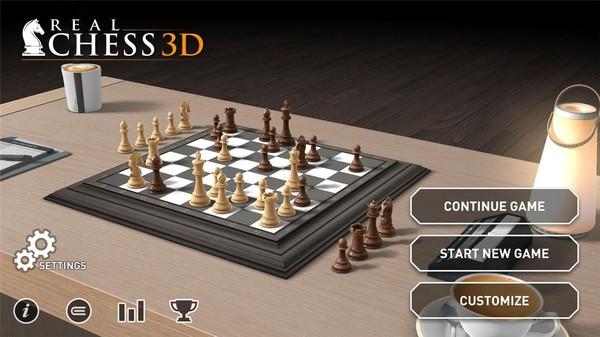 国际象棋3D截图2