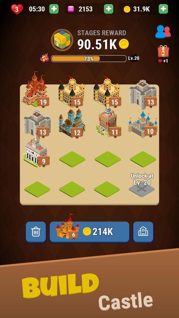 国际象棋城堡截图1