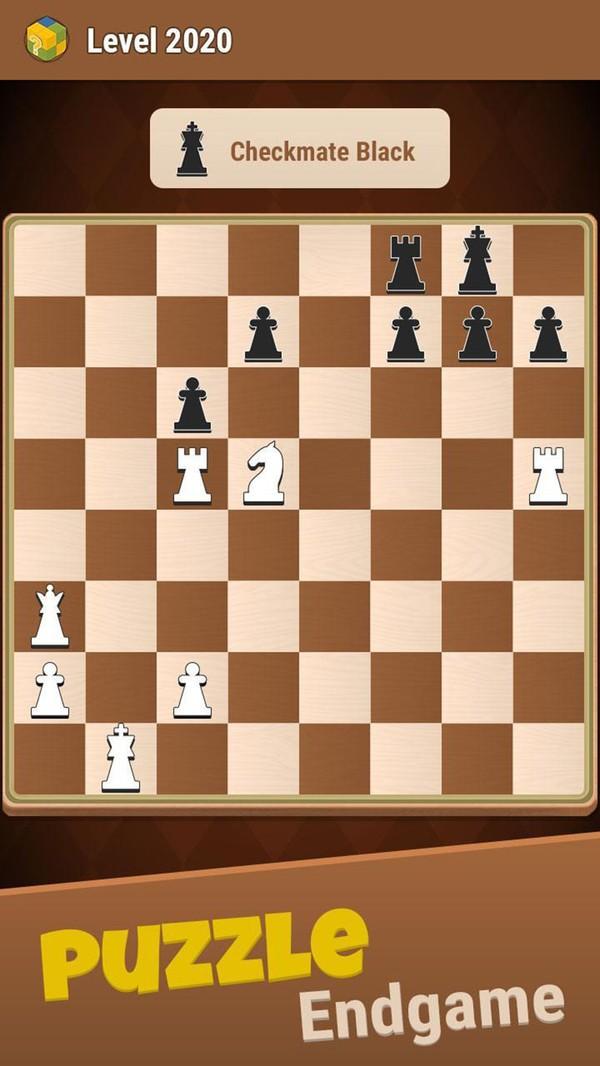 国际象棋城堡截图0