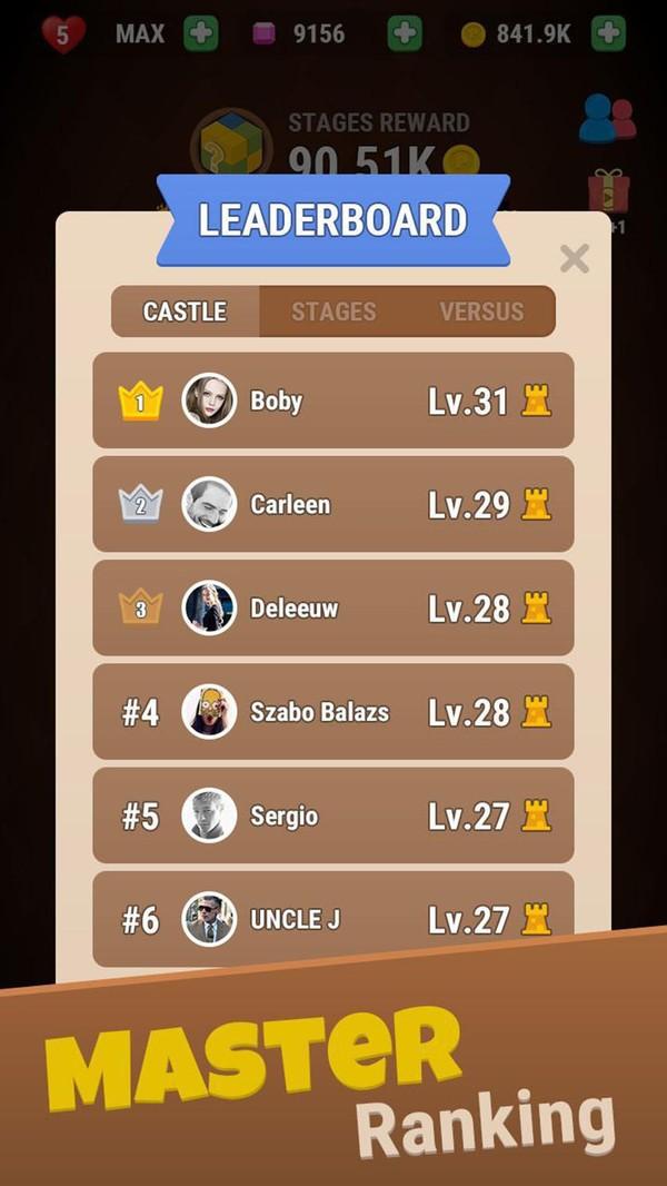 国际象棋城堡截图4
