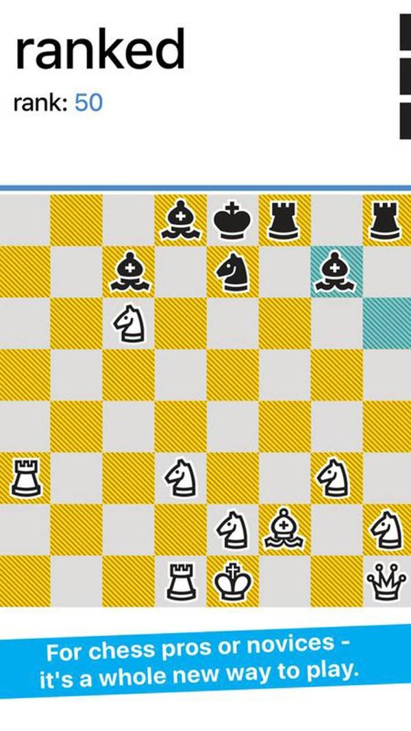 超糟糕国际象棋截图0
