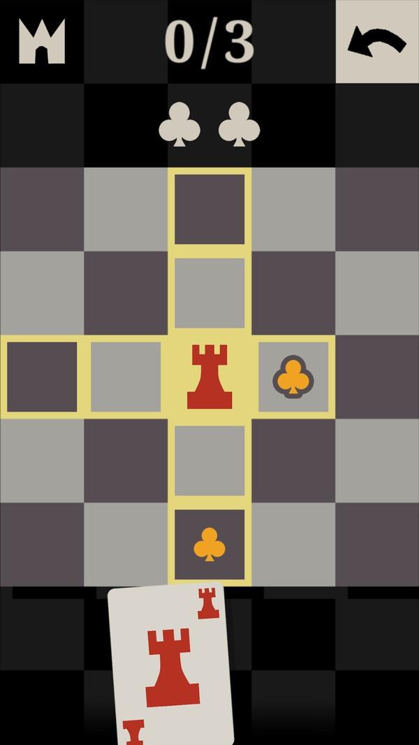 国际象棋王牌截图0