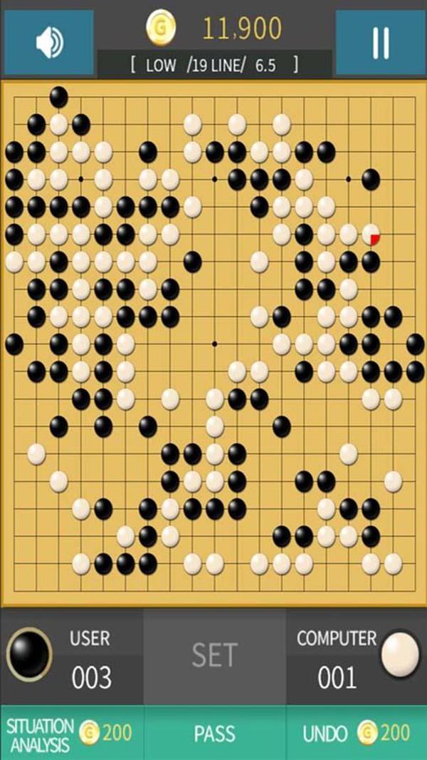 银星围棋截图2