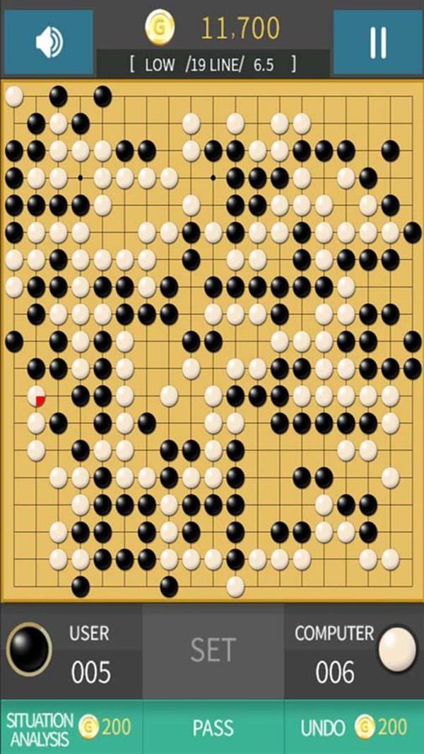 银星围棋截图0