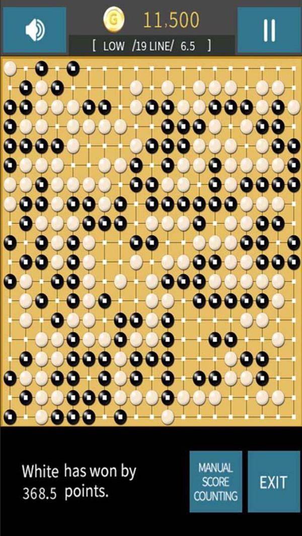 银星围棋截图1