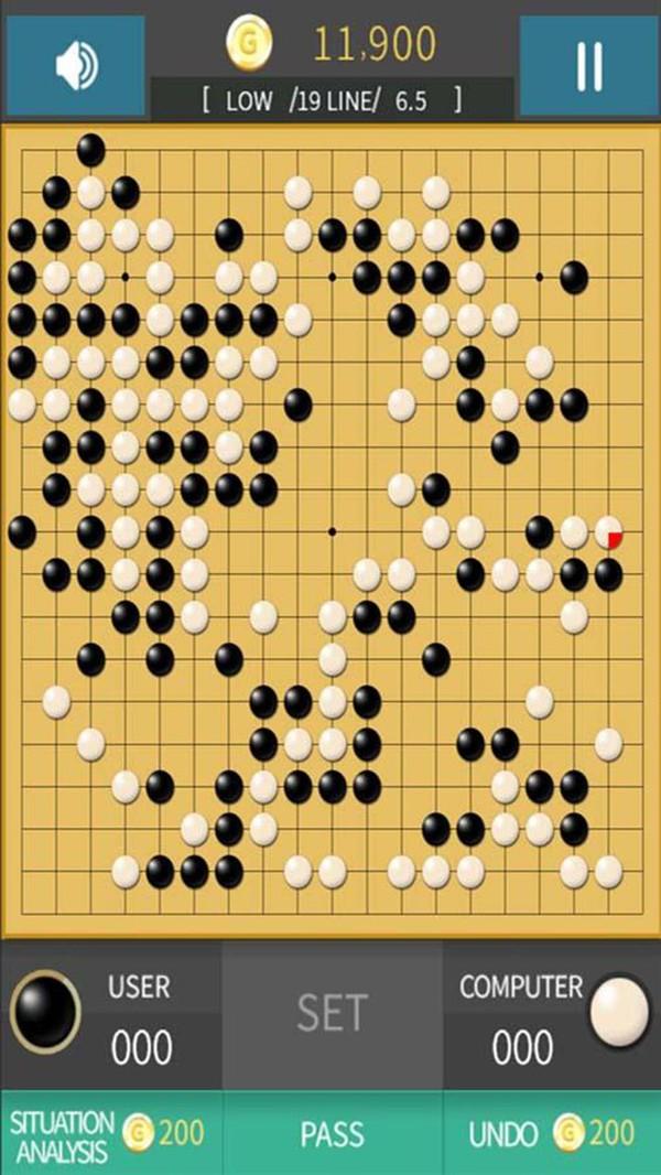 银星围棋截图3
