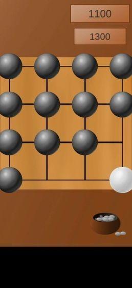 围棋2048截图0