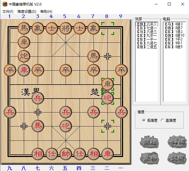 中国象棋单机版截图0