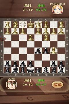 天梨国际象棋2021版截图0