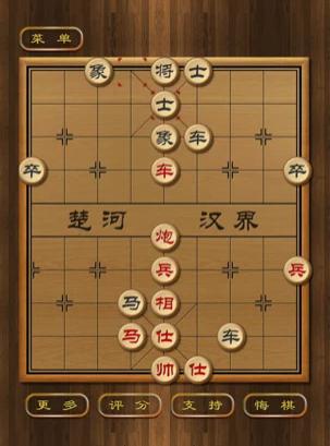 楚河汉界象棋苹果版截图1