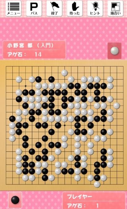 go围棋中文版截图2