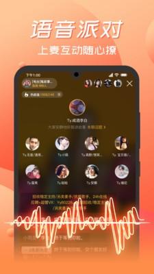 9158直播app截图1