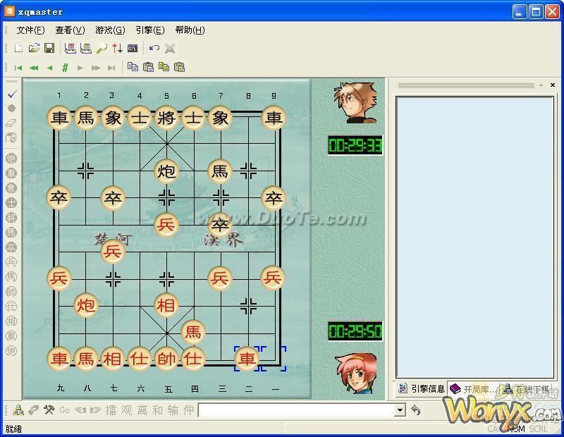 佳佳象棋免费版64位截图2