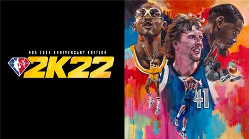NBA 2K22截图2