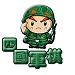四国军棋绿色版