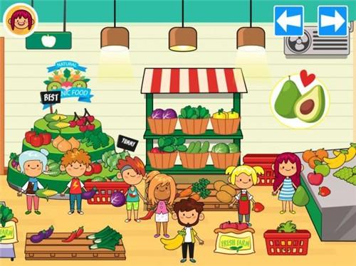 我的虚拟杂货店截图1