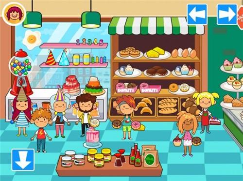 我的虚拟杂货店截图2