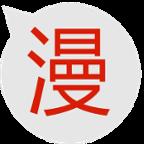 红旅动漫官网版