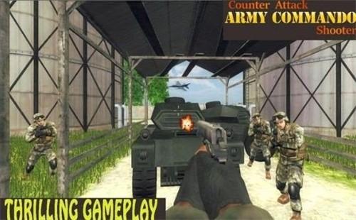陆军反恐突击队截图1