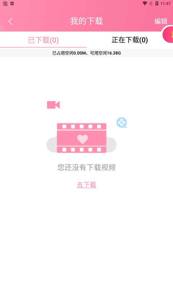 春水堂免费版截图1